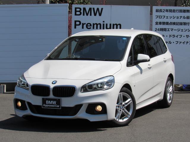 BMW 218dグランツアラーMスポーツコンフォート全国1年保証付