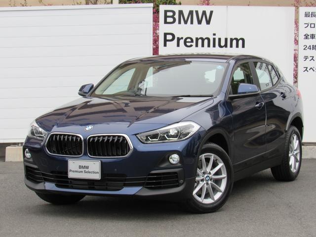 BMW sDrive 18iACCコンフォート全国2年保証