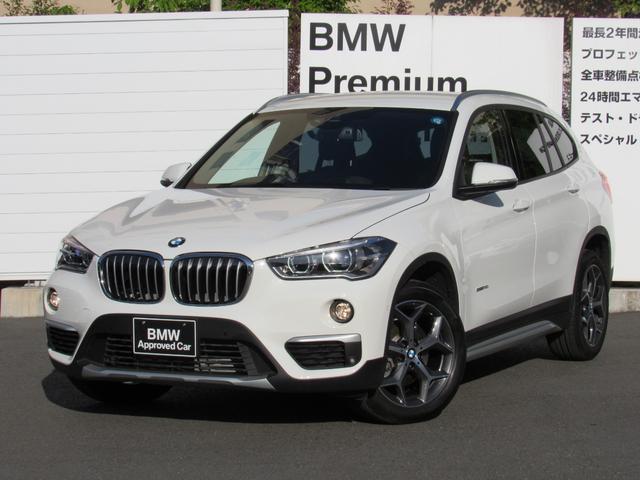 BMW sDrive18i xラインPアシスト全国1年保証 1オナ