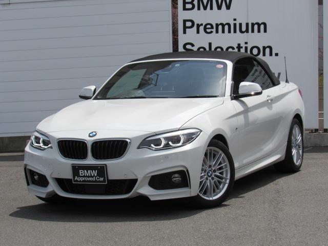 BMW 220i カブリオレMスポーツ レザーシート全国2年保証