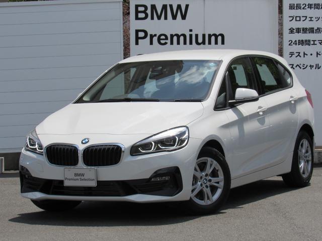BMW 218dアクティブツアラーパーキングアシスト全国2年保証付
