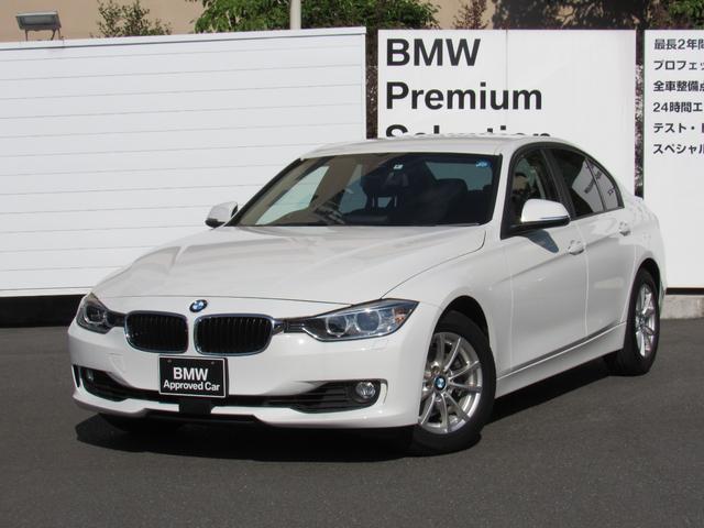 BMW 320i ACC 全国1年保証付 1オナ 禁煙車