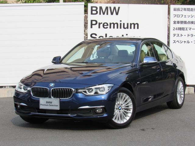 BMW 320dラグジュアリー弊社レンタカー使用車全国2年保証付