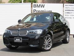 BMW X4xDrive28i Mスポーツレザーシート地デジ全国1年保証