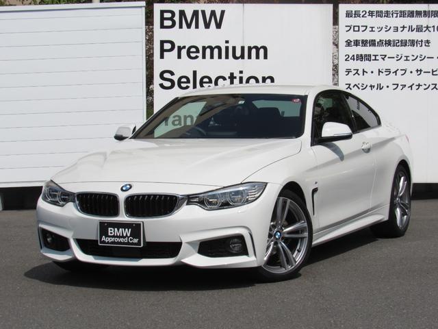 BMW 420iクーペ MスポーツACC LED全国1年保証禁煙車