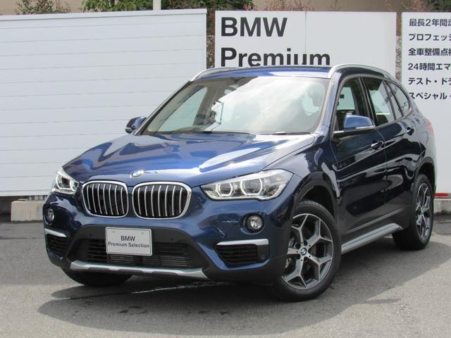 BMW xDrive20i xライン 全国2年保証