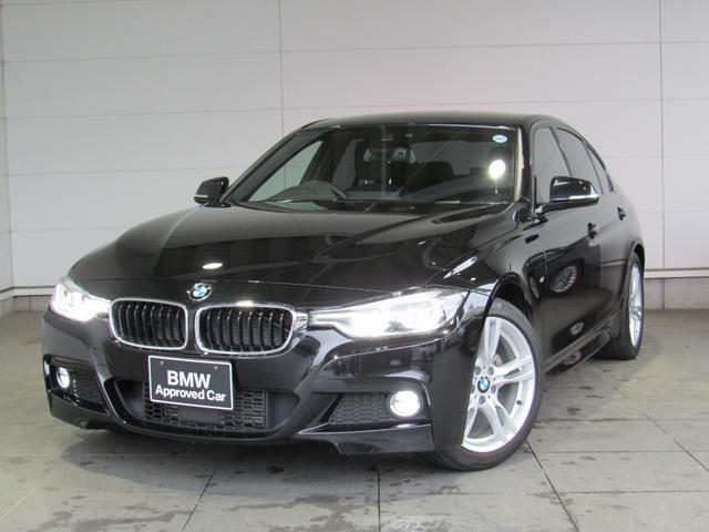 BMW 320d MスポーツACCパドルシフト全国1年保証1オナ