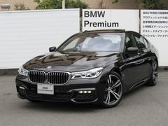 BMW740eアイパフォーマンス Mスポーツサンルーフ全国2年保証