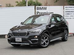 BMW X1xDrive18dxラインACC全国2年保証
