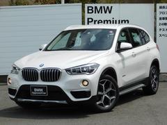 BMW X1xDrive 20i xラインレザーシートACC全国1年保証