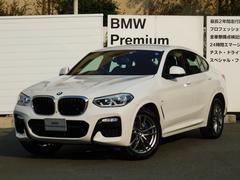 BMW X4xDrive30iMスポーツ弊社レンタカー全国2年保証