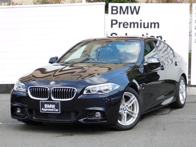 BMW 523d Mスポーツサンルーフレザーシート全国1年保証
