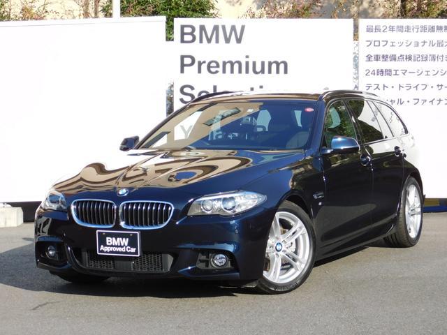 BMW 523iツーリング Mスポーツサンルーフ地デジ全国1年保証