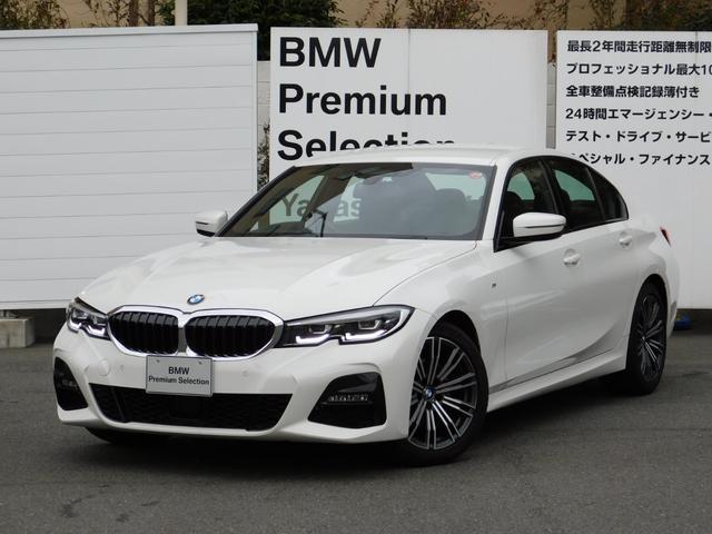 BMW 7代目320iMスポーツ320i 全国2年保証元弊社デモカー