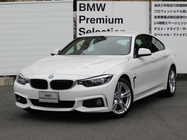 BMW 420iグランクーペMスピリット地デジACC 全国2年保証付