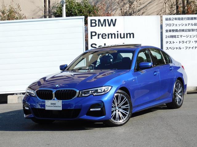 BMW 320d xDrive Mスポーツ サンルーフ元弊社試乗車