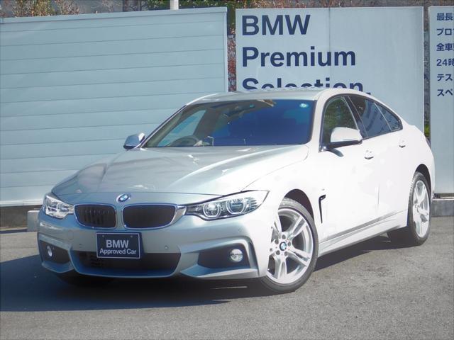 BMW 420i xDriveグランクーペ Mスポーツ全国1年保証