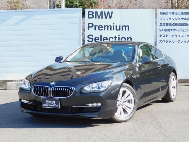 BMW 640iクーペサンルーフレザーシート全国1年保証付