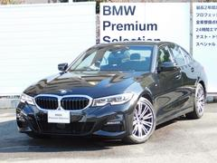 BMW320i MスポーツNEW3シリーズ弊社元試乗車全国2年保証