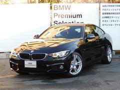 BMW420iグランクーペ MスピリットACC地デジ全国2年保証