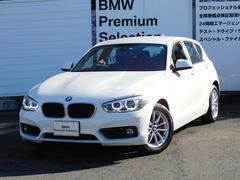 BMW118i元弊社試乗車クルコン 全国2年保証付