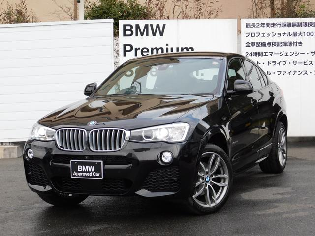 BMW xDrive 28i Mスポーツ全国1年保証元弊社レンタカー
