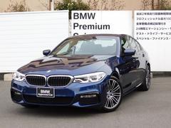 BMW523i MスポーツACC全国1年保証付 元弊社レンタカー