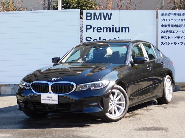 BMW 320i ACC元弊社試乗車全国2年保証付