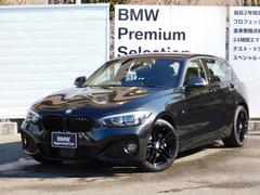 BMW118d Mスポーツ エディションシャドー元弊社レンタカー