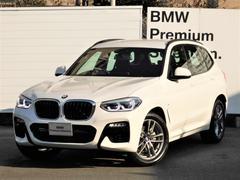 BMW X3xDrive20d Mスポーツ レザーシートACC2年保証