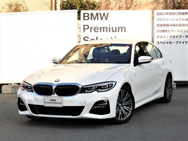 BMW 320dxDriveMスポーツレザー元弊社試乗車全国2年保証