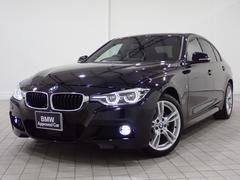 BMW320d Mスポーツ ACC全国1年保証