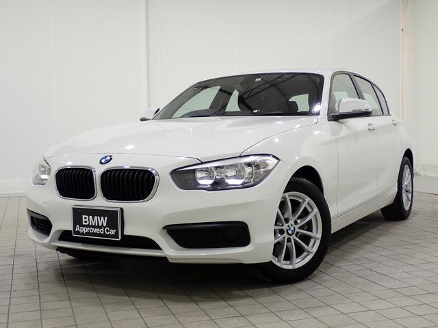 BMW 1シリーズ 118i スタンダード認定中古車全国1年保証付 距離無制限
