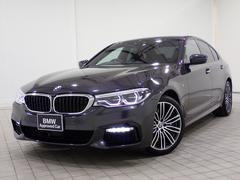 BMW540i MスポーツレザーシートACC 全国1年保証付き