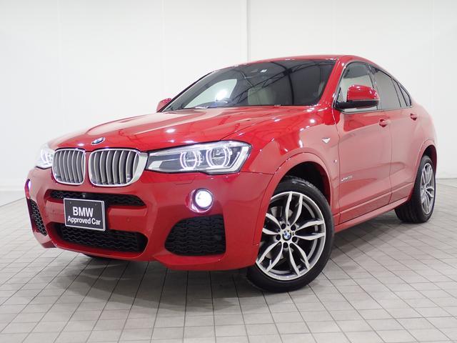 BMW xDrive 35i Mスポーツ
