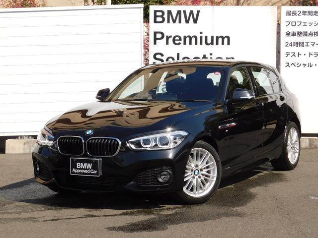 BMW 118d Mスポーツクルコン元弊社レンタカー全国1年保証