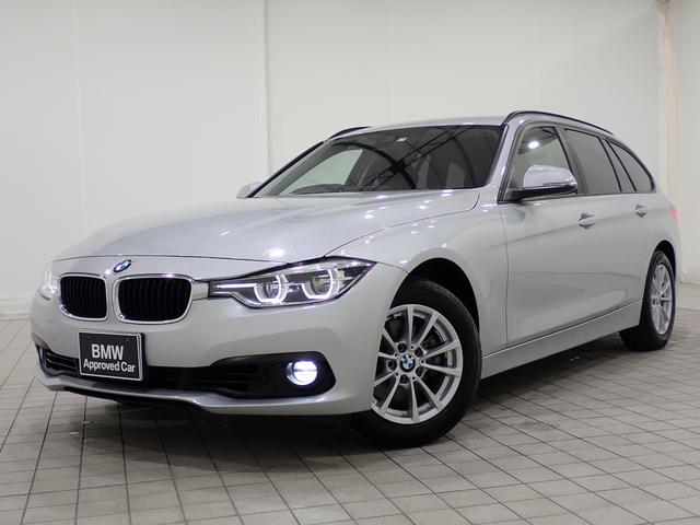 BMW 318iツーリング クルコン 1オナ全国1年保証