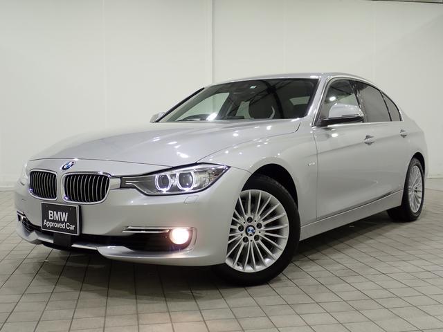 BMW 320iラグジュアリー 全国1年保証車検整備付 黒レザー