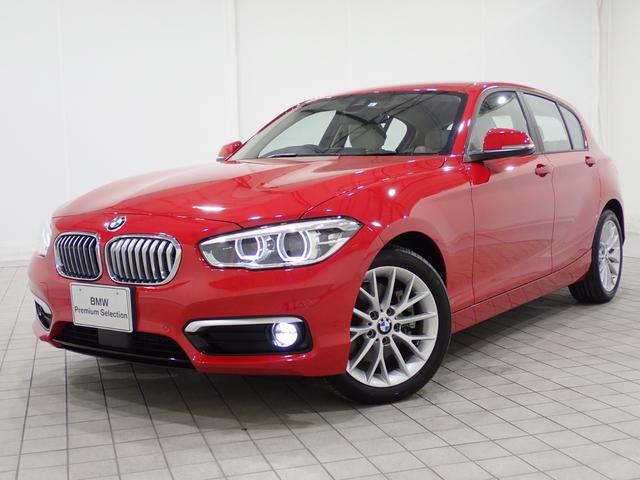 BMW 118d ファッショニスタ ACCレザーシート全国1年保証