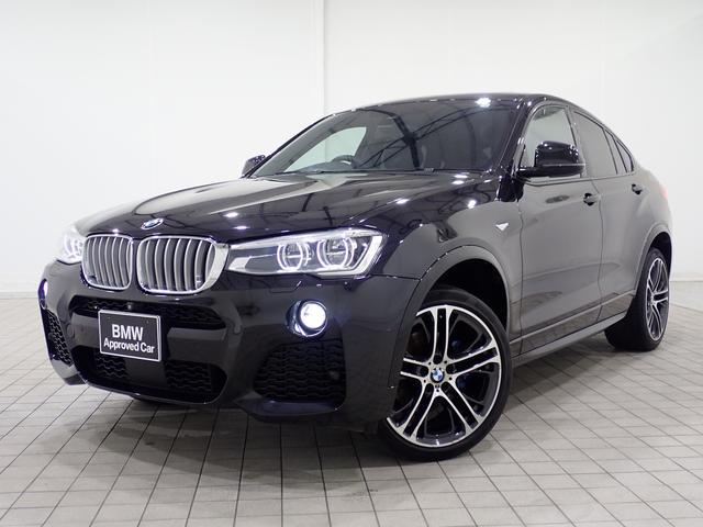 BMW xDrive 35i Mスポーツ 20AW サンルーフ
