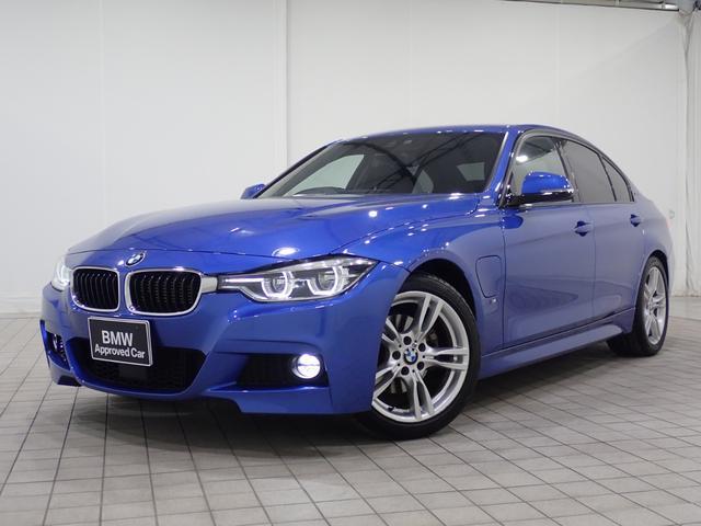 BMW 330e Mスポーツ ACC 18AW 全国1年保証付