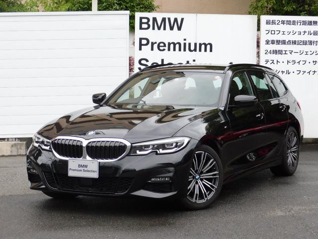 BMW 3シリーズ 320d xDriveツーリング Mスポーツ全国2年保証付