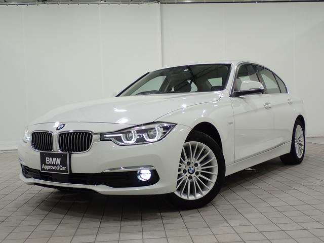 BMW 320iラグジュアリー 純正ナビ・バックカメラ・17AW・認定中古車全国1年保証付