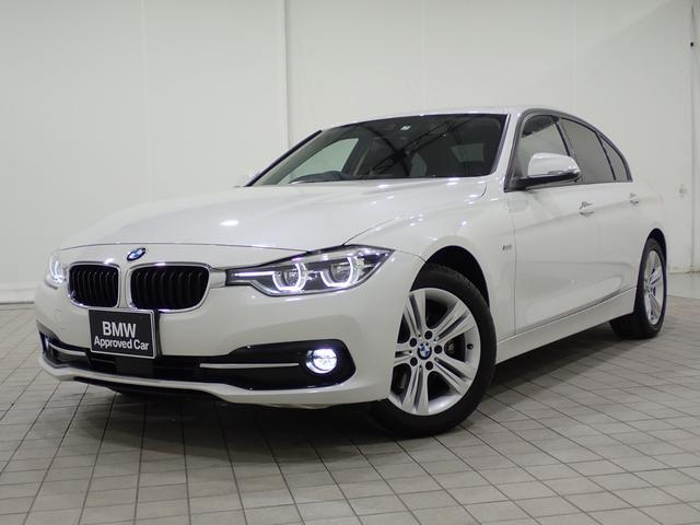 BMW 3シリーズ 320d スポーツ 認定中古車 全国保証1年間走行距離無制限 ACC付 車検整備付き