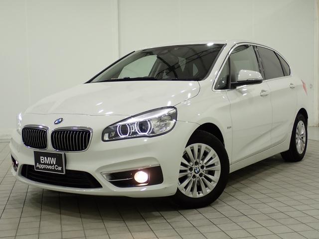 BMW 2シリーズ 218dアクティブツアラー ラグジュアリー 黒レザー 電動シート 16AW 全国1年保証付き