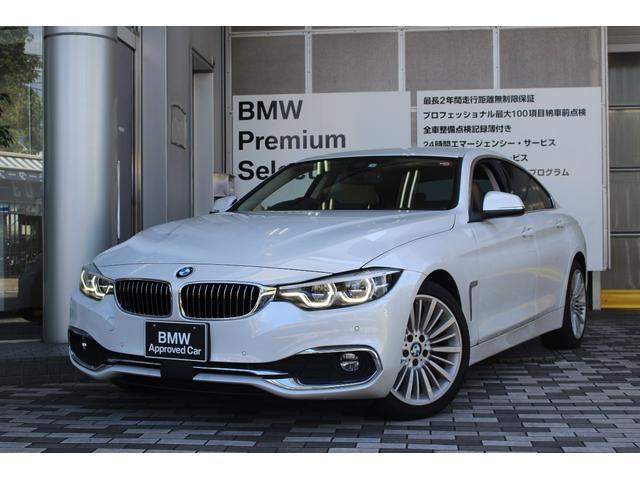 BMW 420iグランクーペ ラグジュアリー 認定中古車 全国1年保証付 距離無制限 ベージュレザーシート アクティブクルーズコントロール