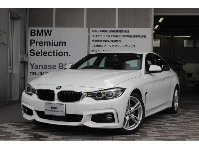 BMW 420iグランクーペ Mスピリット 認定中古車 全国2年保証付 距離無制限 弊社サービス代車 アクティブクルーズコントロール リヤカメラ