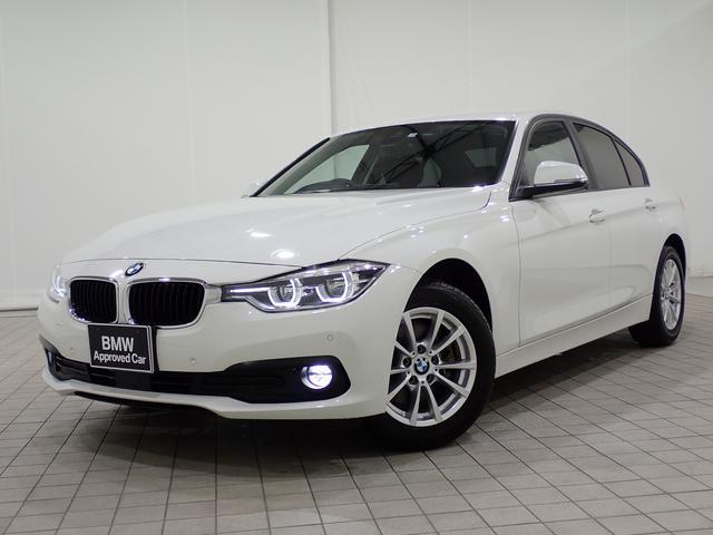 BMW 320d BMWクリーンディーゼルターボ ACC LEDヘッドライト