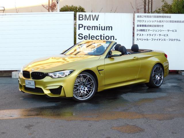 BMW M4カブリオレ コンペティション デモカー・20インチAW・黒レザー・DCT・コンフォートパッケージ