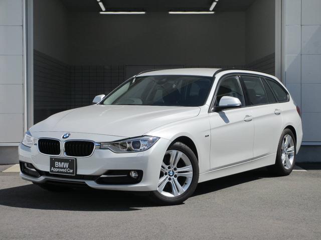 BMW 320dツーリング スポーツ ワンオーナー 全国1年保証